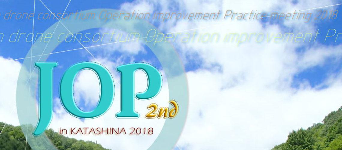 JOP2nd TOP